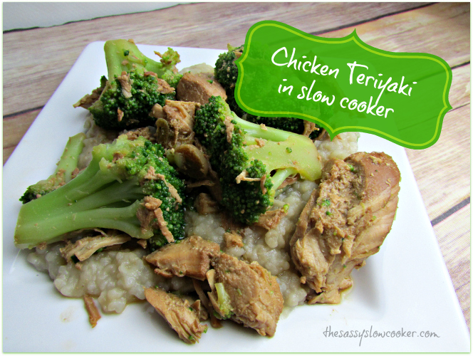 Slow Cooker Teriyaki Chicken Breast Recipe